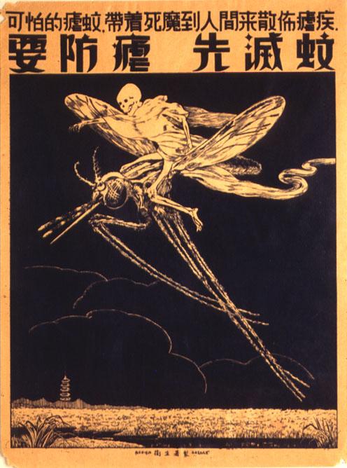 Kinesisk affisch varnar för malaria